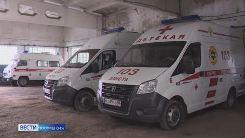Парк машин скорой помощи обновится