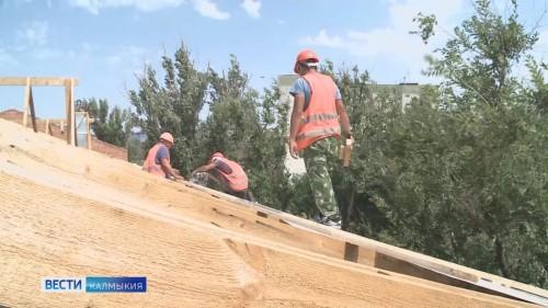 В этом году в 27 многоквартирных домах Калмыкии будет реконструирована кровля