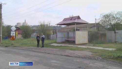 Активисты ОНФ по просьбам элистинцев проводят мониторинг городских остановочных павильонов