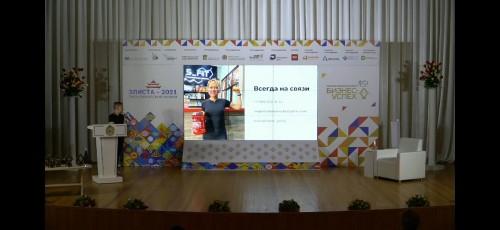В Столице стартовало одно из главных мероприятий года –  экономический форум Элиста 2021