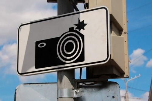 1 октября на дорогах Элисты и в ряде районов начинают работать комплексы камер фотовидеофиксации