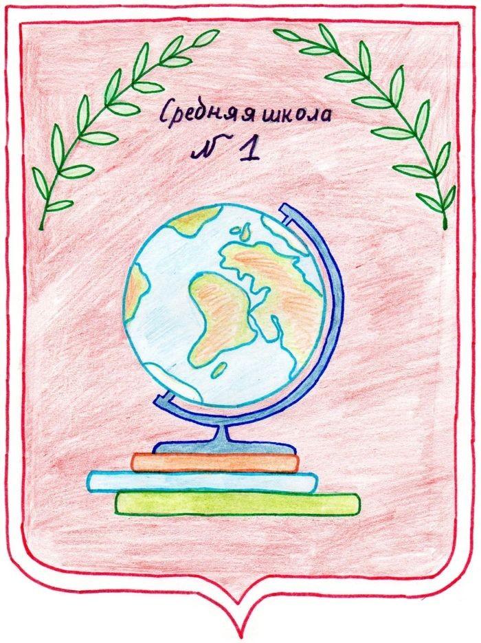 У школ республики осталась неделя, чтобы представить эскиз собственного герба