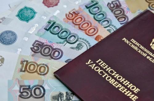 С августа Пенсионный фонд проведет перерасчет пенсий работающим пенсионерам, в том числе в Калмыкии