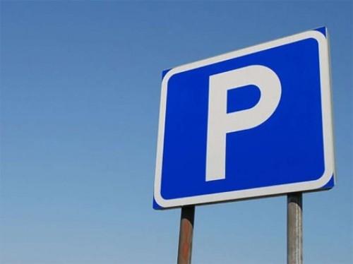 У Многофункционального центра появится парковочная зона