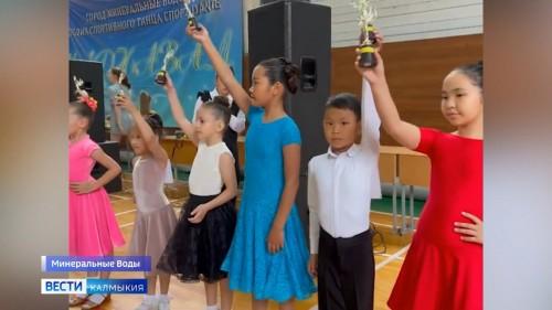 Представители Калмыкии – чемпионы Всероссийских соревнований по спортивно-бальным танцам