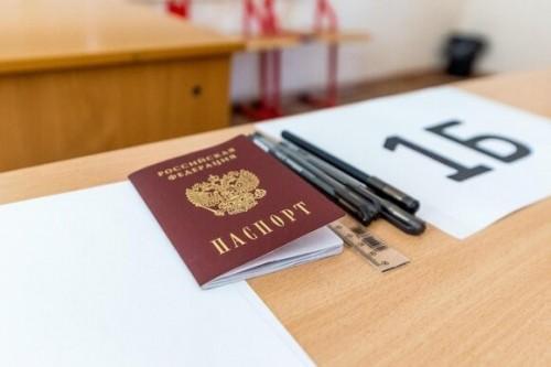 В Городовиковском районе выявлены нарушения  в организации государственной аттестации школьников