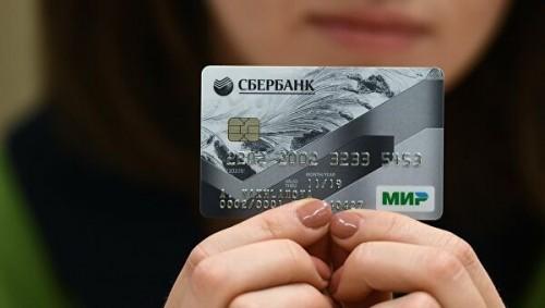 С сегодняшнего дня все социальные выплаты жители региона будут получать на карту с платежной системой МИР