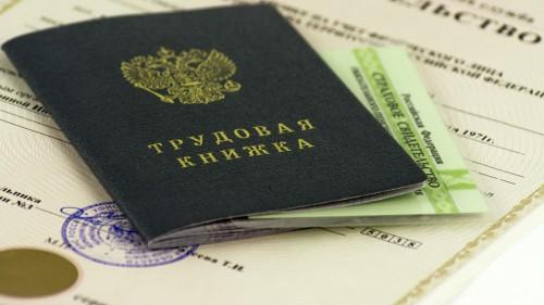 Предприниматели Калмыкии могут рассчитывать на поддержку при принятии на работу безработных граждан