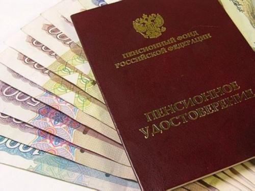 Прожиточный минимум пенсионера в Калмыкии в 2021 году составит 8973 рубля