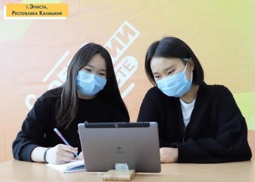 В Элисте продолжается онлайн-форум добровольцев Южного федерального округа «Добро в Калмыкии»