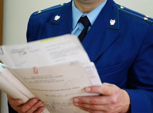 Проверка прокуратуры, связанная с деятельностью компании «ЕвроСибОйл», продолжается