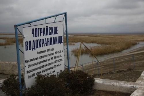На ремонт Чограйского водохранилища выделили 358 миллионов рублей
