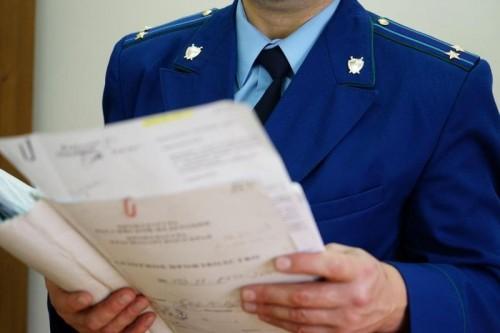 Прокуратура выявила нарушения при реализации Национального проекта «Образование»