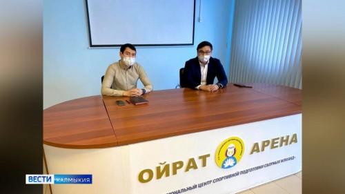 Президентом Федерации шахмат Калмыкии избран министр цифрового развития Алексей Этеев