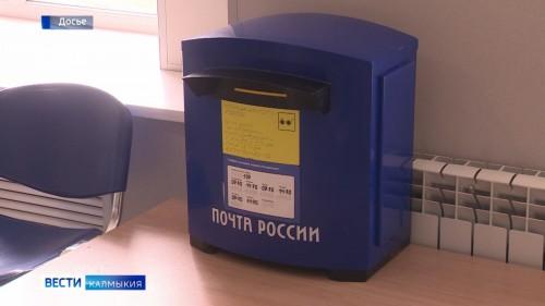 Бывшей начальнице отделения Почты России в селе Ульдючины вынесен приговор