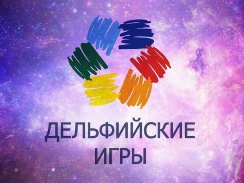 Артисты вокального ансамбля «Хамдан» из Яшкульского района примут участие в Дельфийских играх-2020