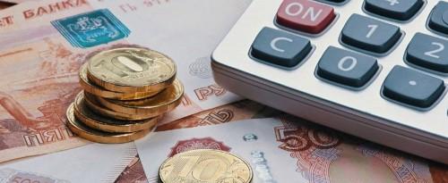 Объявлен второй этап конкурса субсидий для предпринимателей