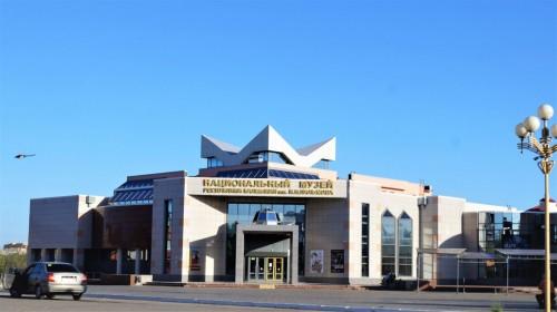 Национальный музей им. Н.Н. Пальмова проводит виртуальные экскурсии