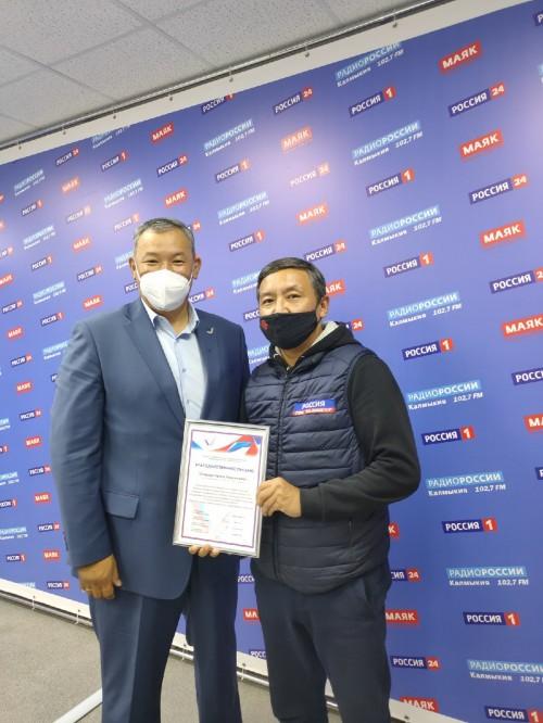 Сотрудники ГТРК «Калмыкия» отмечены наградами регионального отделения Общероссийского народного фронта