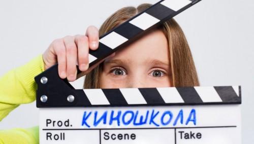 В Элисте прошла презентация фильмов выпускников 4 потока детской киношколы