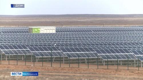В Калмыкии построят «крупнейшую в России солнечную электростанцию» мощностью 116 МВт