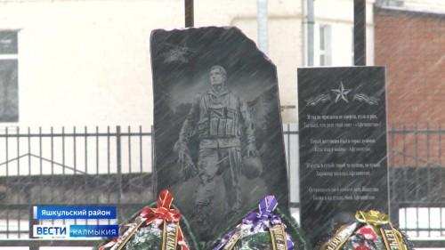 В посёлке Яшкуль увековечена память ещё одного героя, прошедшего военный путь в Средней Азии
