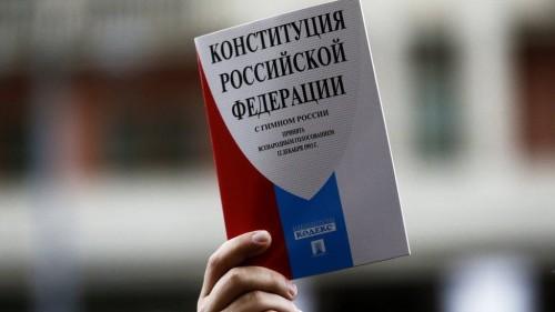 ЦИК России скорректировала кампанию по проведению общероссийского голосования о поправках в Конституцию России