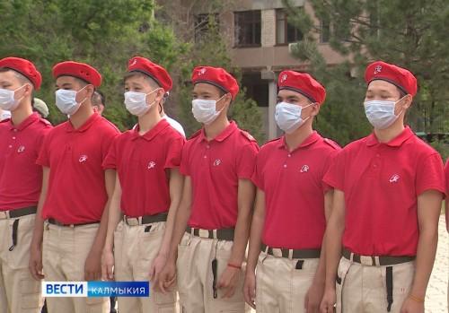 Сегодня ряды юнармейцев Калмыкии пополнили ещё 10 ребят