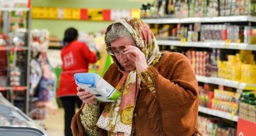 В Калмыкии с начала года продукты питания подорожали на 6,5%