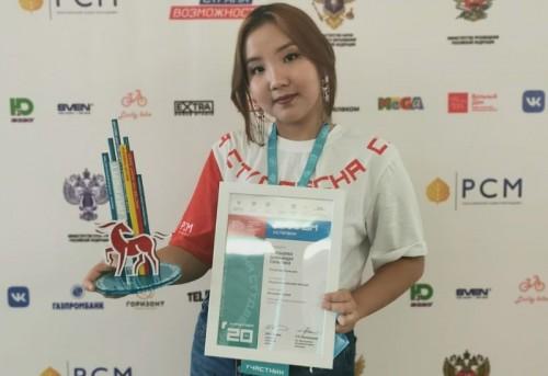 Девушка из Калмыкии – лауреат конкурса «Российская студенческая весна»