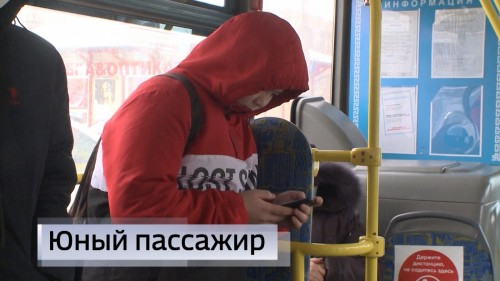 Юных пассажиров Калмыкии защитит закон