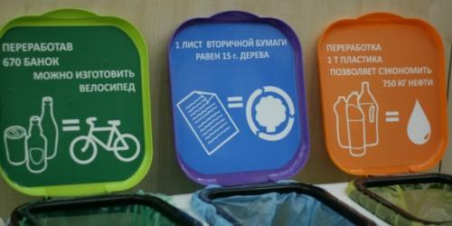 Элистинцам рассказали о важности правильной сортировки отходов