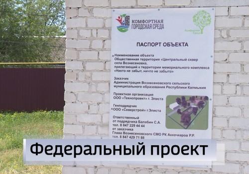 Многие дворы и общественные территории в республике приведут в порядок