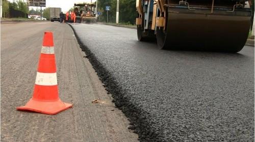 «Безопасные и качественные автодороги». В Элисте продолжается ремонт и строительство объектов улично-дорожной сети