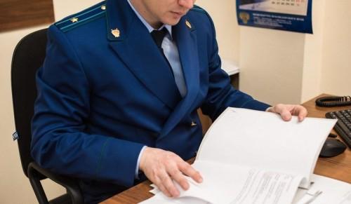Прокуратура выявила нарушения в части контроля за реализацией Нацпроекта