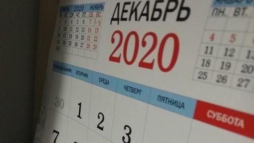С сегодняшнего дня вступает в силу ряд законопроектов и изменений в нормативные акты