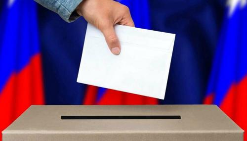 13 сентября - Единый день голосования