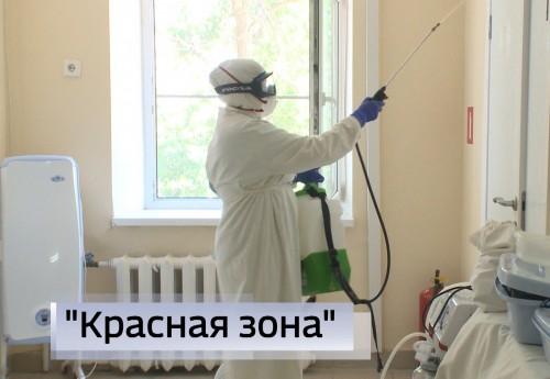 Калмыцкие врачи продолжают борьбу с коронавирусом