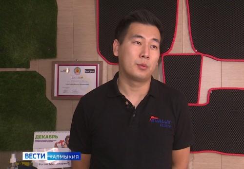 Представитель Калмыкии стал победителем регионального этапа конкурса «Молодой предприниматель России»