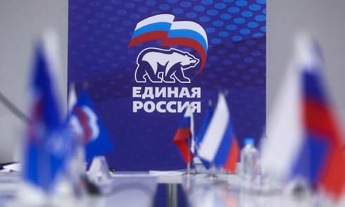 Калмыкию на съезде Всероссийской политической партии Единая России представят 2 делегата