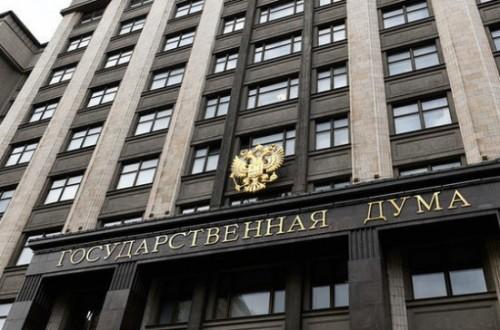 Государственная Дума приняла закон о Федеральном бюджете на трехлетний период