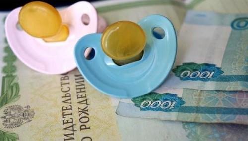 В Региональном ПФР объяснят новые правила начисления социальных выплат