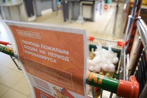 ОНФ Калмыкии призывает неравнодушных граждан принять участие в акции «Тележка добра»