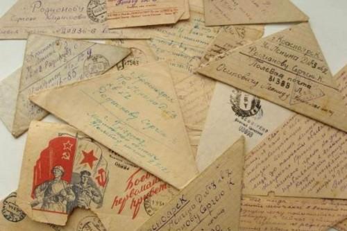 Школьники Калмыкии пишут «Письма Победы»