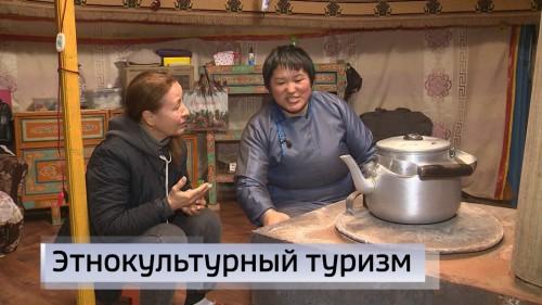 Что готова предложить Калмыкии для того, чтобы стать частью Нацпроекта «Туризм и индустрия гостеприимства»?