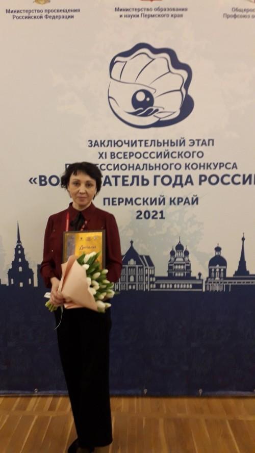Воспитатель из Калмыкии в числе лучших педагогов страны
