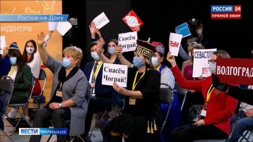 Съемочная группа ГТРК «Калмыкия» приняла участие в пресс-конференции Владимира Путина