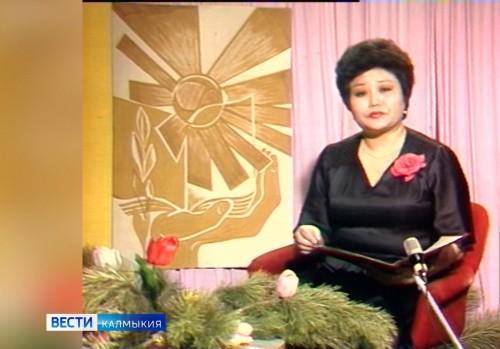 Ушла из жизни наша коллега, Заслуженный работник культуры Калмыцкой АССР, Почетный радист СССР Нонна Борисовна Дорджиева