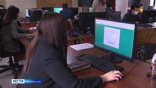 Стартовала самая масштабная акция по проверке знаний в сфере интернет-технологий - Всероссийский Цифровой Диктант