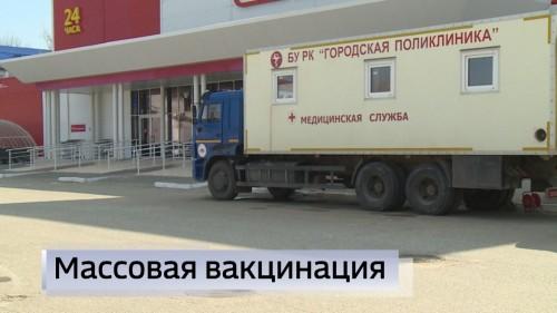 С сегодняшнего дня в Калмыкии можно привиться в мобильных передвижных комплексах в Элисте